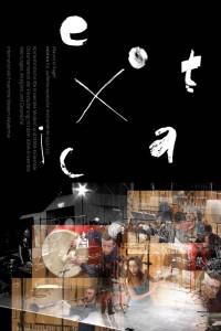 Seiten aus 12025_Exotica_DVD_Booklet_RZ_2 1